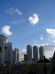 View from Digital Mart... Yongsan - Seoul Skyline