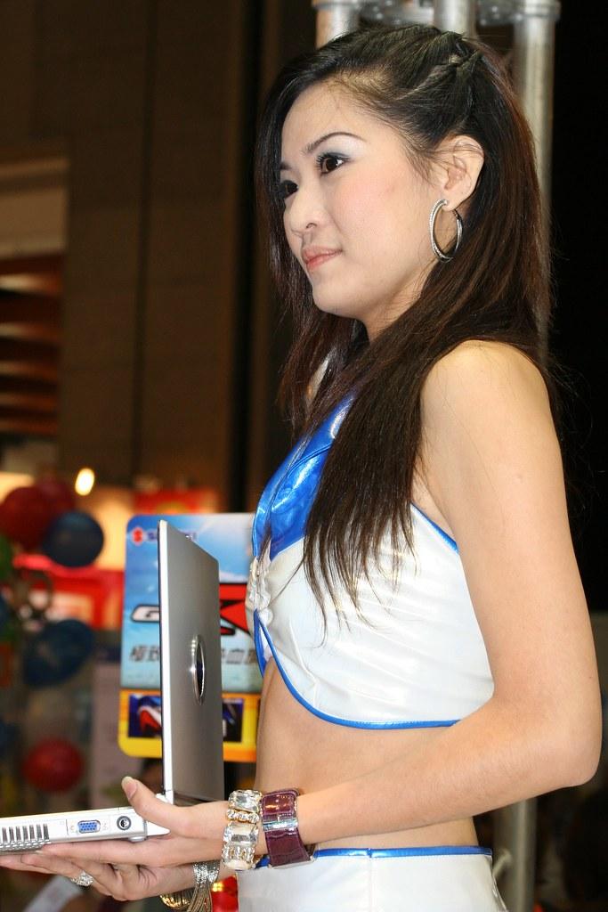 20061202 資訊展 MSI
