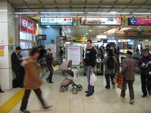 at tachikawa station