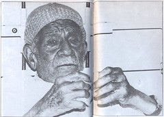 President Mohamed Naguib in his last days