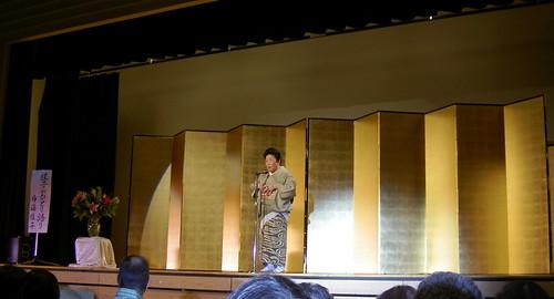 Keiko Utsumi