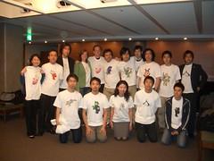 everyone wearing a C-shirt