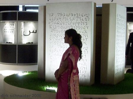 buchmesse 2006 gastland indien - dirk schneider