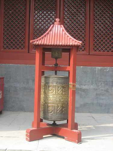 prayer_wheel_1