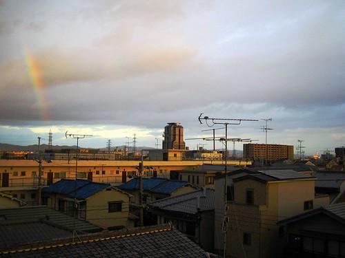 Mukomachi, Kyoto rainbow