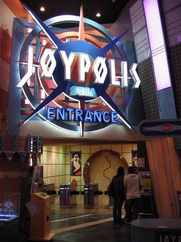 [Qué mala es la envidia] ¿Para cuándo un Joypolis Europeo?
