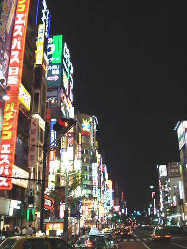 JAPAN 526