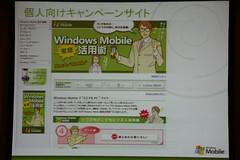 http://static.flickr.com/115/284478161_7b86af0b26_o.jpg