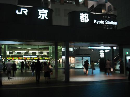 JAPAN 282