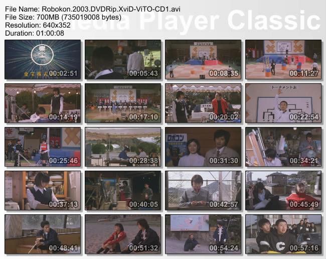 Robokon.2003.DVDRip.XviD-ViTO-CD1