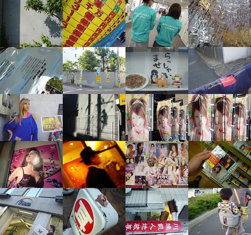 11 NOV 2006 : Culture Day