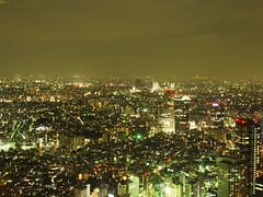 Tokyo Light Stream like Midgar