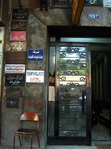 New Palace Hotel Entrance