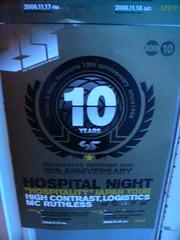 HOSPITAL NIGHT
