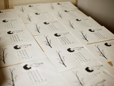calendar pages, the naked print