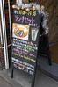 カレーショップ S, 札幌
