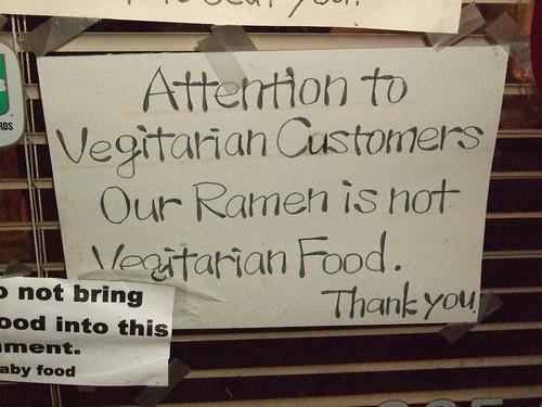 no veg (by AndrewNg.com)