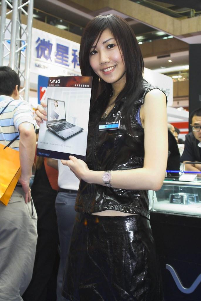 Sony 陳丁竹