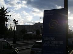 Parlamento Griego en Syntagma