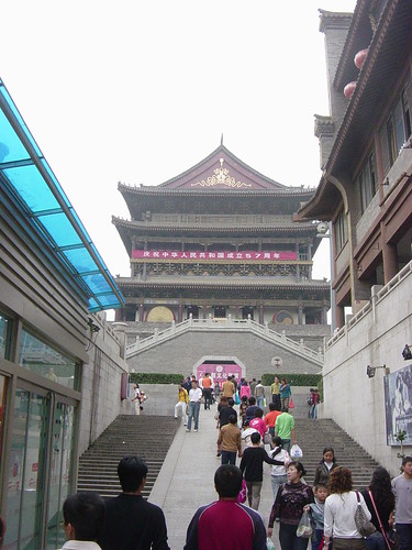 drum tower in Xi'an