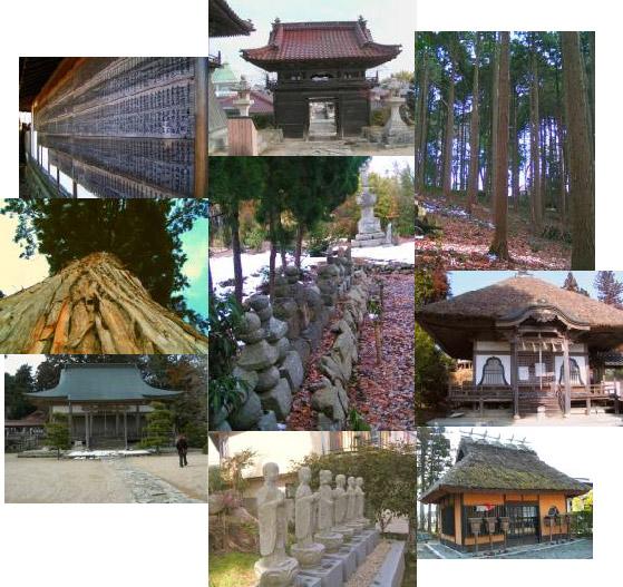 Enjo furusato village