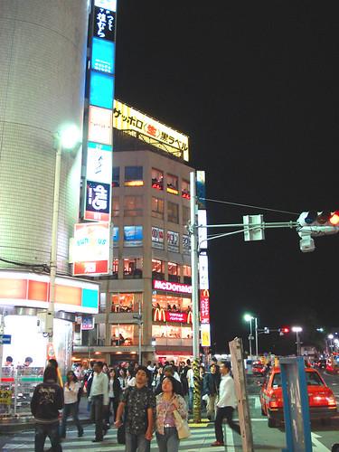 JAPAN 043