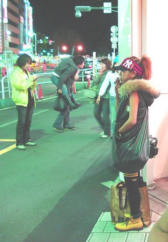 JAPAN 053