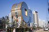 A money shaped building