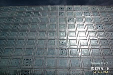 阿拉伯文化�心(Institut du Monde Arabe)之遮光板牆面
