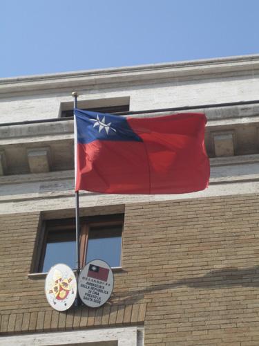 在梵蒂崗的中華民國國旗