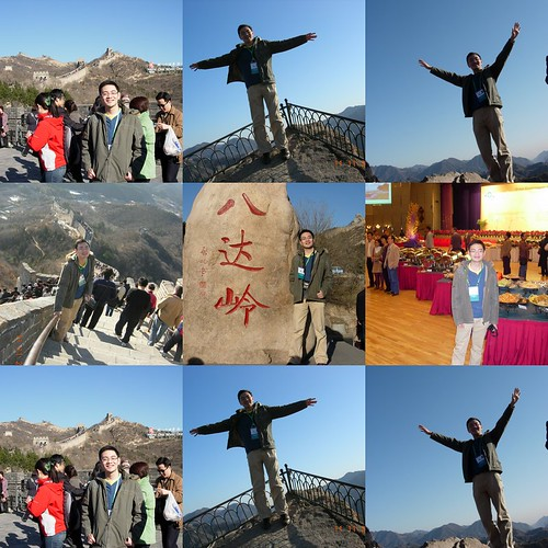 Journal to Great Wall