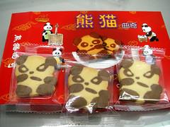 熊猫くっきぃ