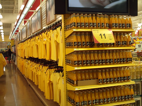 2006-09 Tee shirt jaunes