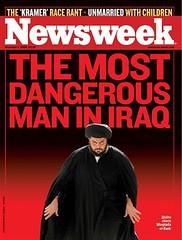 Guerra Eterna: Iraq Archives