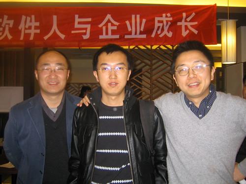 孟岩、Eygle、蒋涛