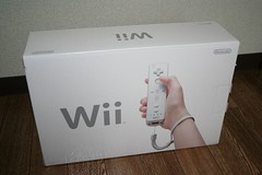 Wii - Cosmetics