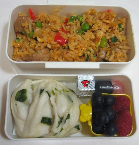 Green onion steamed bun lunch お弁当