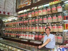 1506 Chinese medicine