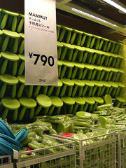 IKEA港北022