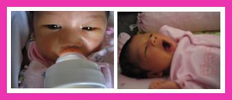 Baby Vanya