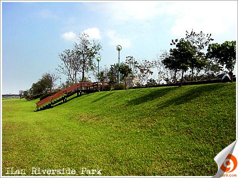 ILan Riverside Park