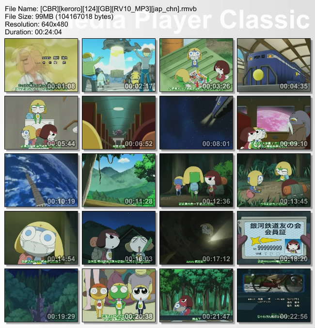 [CBR][keroro][124][GB][RV10_MP3][jap_chn]