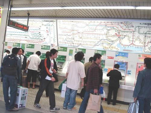 JAPAN 158