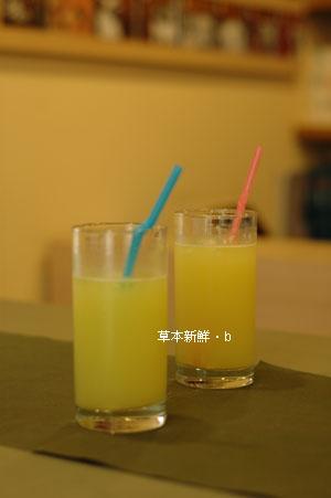 現榨柳橙汁