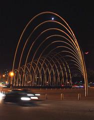 Arcos de la Vaguada