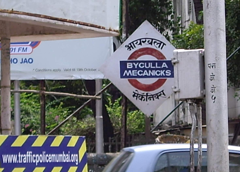 Byculla Mechanicks Mumbai