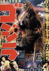 Godzilla Gojira Ishiro Honda 1954