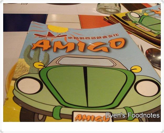 Amigo墨西哥餐廳(光復店)_22