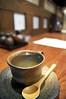 ゆず茶, 博多 なぎの木, 西中洲