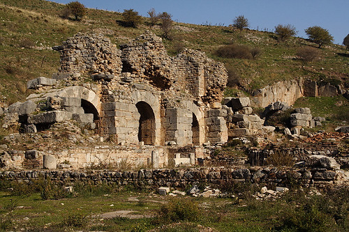 Varius Bath